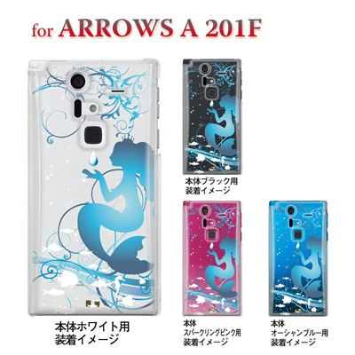 【ARROWS A 201F】【201F】【Soft Bank】【カバー】【スマホケース】【クリアケース】【クリアーアーツ】【人魚姫】 08-201f-ca0100cの画像