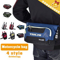 Active TAICHI ◆MOTORSPORT Sling n Waist BAG◆Water-proof Sports Tactic Bag/ BIKE BAG/ Outdoor Bag/ Rider Bag/ Cycling Bag/ Bicycle/ Motorcycle