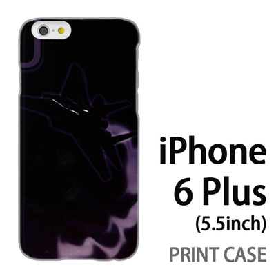 iPhone6 Plus (5.5インチ) 用『No1 J 戦闘機』特殊印刷ケース【 iphone6 plus iphone アイフォン アイフォン6 プラス au docomo softbank Apple ケース プリント カバー スマホケース スマホカバー 】の画像