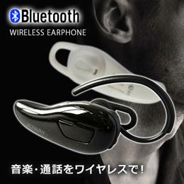 【送料無料】■Bluetooth耳かけイヤホン■Bluetooth/イヤホン/ハンズフリー/音楽/iphone/スマホ/片耳/高音質