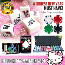 ★CNY MUST! ★HELLO KITTY MAHJONG SET ☆ Singapore Style 152 Tiles ☆ Chinese New Year Must Get! ☆ Free Dice and Casino Chips [JIJI]