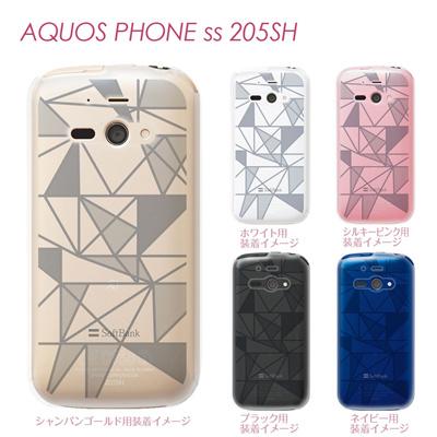 【AQUOS PHONE ss 205SH】【205sh】【Soft Bank】【カバー】【ケース】【スマホケース】【クリアケース】【チェック・ボーダー・ドット】【トランスペアレンツ】【トライアングル】 06-205sh-ca0021jの画像