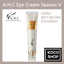 ▶A.H.C◀ The Pure Real Eye Cream For Face NEW Season 5