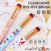 [LIMITED EDITION] LSY 林三益 SANRIO LICENSE 粉刺byebye刷 CHOOSE FROM 3 DESIGNS✮Beauty Brush Series Clean-Acne Brush✮Urcome百萬人氣大賞✮Clear Acne Blackheads/Whiteheads✮Accelerates Acne Recovery✮