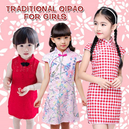 Fashion Kids QiPao /儿童旗袍QIPAO / Young Girl Baby Girl Cheongsam Dress/ CNY Traditional cheongsam