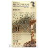 노구치의학연구소 낫토키나제 2000FU 630정 3개월분 일본직배송 100%정품 일본전통음식 낫토로 건강을 지키세요.