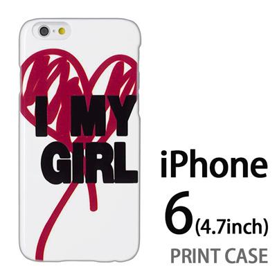 iPhone6 (4.7インチ) 用『0116 アイマイガール 白×赤』特殊印刷ケース【 iphone6 iphone アイフォン アイフォン6 au docomo softbank Apple ケース プリント カバー スマホケース スマホカバー 】の画像