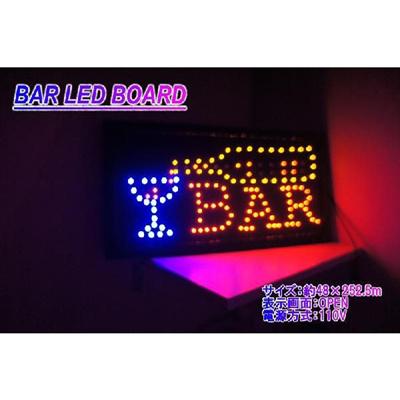 【レビュー記載で送料無料!】BAR/LEDサインボード/看板・パネル/店舗・バー/集客の画像