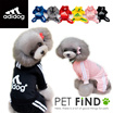【adidog】【アディドッグ】犬用 つなぎパーカー 犬服 ドッグウェア  サイズ XS/S/M/L/XL/XXL 3COLORS