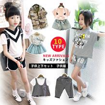 【送料無料】NEW ARRIVALS !5月夏新作!人気新作!韓国スター同じデザインセット キッズファッション!大人気上下セット登場!★子供トップ+スカート/パンツ★超可愛い女の子セット!シフォンベストセット・ふわふわ袖Tシャツ+パンツ・チェック柄トップスSj288-1