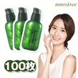 ★Qxpress Free Shipping★Innisfree The Green Tea Seed serum / total 100ml (1ml X 100pcs)/Korea Cosmetics