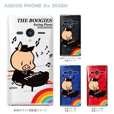 【AQUOS PHONEケース】【203SH】【Soft Bank】【カバー】【スマホケース】【クリアケース】【クリアーアーツ】【アート】【SWEET ROCK TOWN】 46-203sh-sh2012の画像