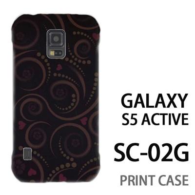 GALAXY S5 Active SC-02G 用『0707 空の世界茶色』特殊印刷ケース【 galaxy s5 active SC-02G sc02g SC02G galaxys5 ギャラクシー ギャラクシーs5 アクティブ docomo ケース プリント カバー スマホケース スマホカバー】の画像
