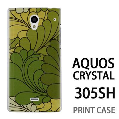 AQUOS CRYSTAL 305SH 用『0624 緑の葉』特殊印刷ケース【 aquos crystal 305sh アクオス クリスタル アクオスクリスタル softbank ケース プリント カバー スマホケース スマホカバー 】の画像
