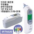 브라운 체온계 IRT6520 / 최고인기상품 / 무료배송+관부가세포함+일회용렌즈필터 [기본 21개+추가20개]+1년 무상A/S / 아기 체온계 / 신생아 체온계 / 귀체온계 / 온도계