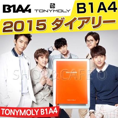 【1次予約/送料無料】TONYMOLY B1A4 2015 ダイアリーの画像
