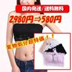 バーゲン超特価!【送料無料】レースビスチェ カップ・肩紐付