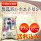 ◆無洗米:福井県産・石川県産「華越前」◆無洗米 (10kg×1袋)福井と石川を代表する銘柄『華越前~はなえちぜん~』を化学物質、薬品を使わないコダワリのタピオカ精米で無洗米に仕上げました。新鮮でうま味がつまったふっくらつやつやのお米を手軽に召し上がれます♪無洗米だから、冷たい水で手荒れが気になる方にもオススメ!この美味しさを是非この機会に!【送料無料】