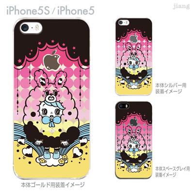 【iPhone5S】【iPhone5】【Clear Arts】【iPhone5ケース】【カバー】【スマホケース】【クリアケース】【みうらのぞみ】 54-ip5s-mn0009の画像