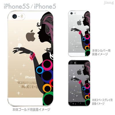 【iPhone5S】【iPhone5】【iPhone5sケース】【iPhone5ケース】【クリア カバー】【スマホケース】【クリアケース】【ハードケース】【着せ替え】【イラスト】【クリアーアーツ】【ガール】 22-ip5s-ca0105の画像