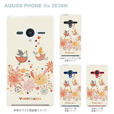 【AQUOS PHONEケース】【203SH】【Soft Bank】【カバー】【スマホケース】【クリアケース】【VUODENAIKA】 21-203sh-ne0005の画像