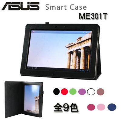 メール便送料無料 ASUS MeMO Pad ME301T ケース ASUS パワフルな10.1型タブレット ME301t PU レザー ケース タッチペン付けられる スタンドタイプ タブレット PC カバー スマートケースの画像
