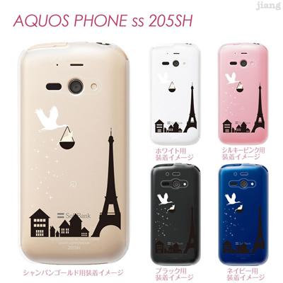 【AQUOS PHONE ss 205SH】【205sh】【Soft Bank】【カバー】【ケース】【スマホケース】【クリアケース】【クリアーアーツ】【コウノトリとネコ】 22-205sh-ca0097の画像