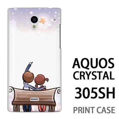 AQUOS CRYSTAL 305SH 用『0625 星空を眺める』特殊印刷ケース【 aquos crystal 305sh アクオス クリスタル アクオスクリスタル softbank ケース プリント カバー スマホケース スマホカバー 】の画像