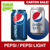 ◄ PEPSI ►FREE DELIVERY ★(330mlx24) PEPSI / PEPSI LIGHT Super Promo Ready Stock!