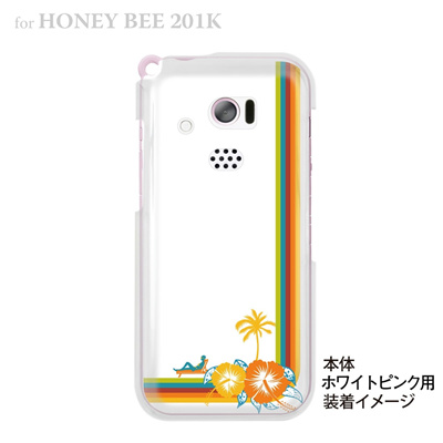 【HONEY BEE ケース】【201K】【Soft Bank】【カバー】【スマホケース】【クリアケース】【クリアーアーツ】【海のパラダイス】 08-201k-ca0069の画像
