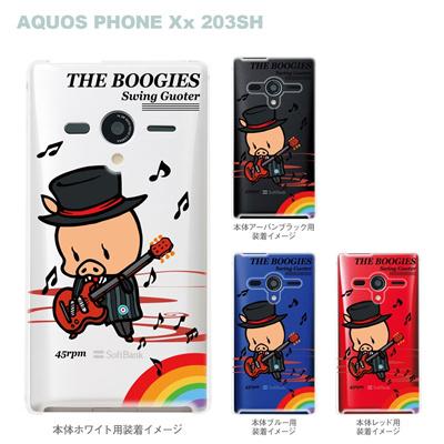 【AQUOS PHONEケース】【203SH】【Soft Bank】【カバー】【スマホケース】【クリアケース】【クリアーアーツ】【アート】【SWEET ROCK TOWN】 46-203sh-sh2014の画像