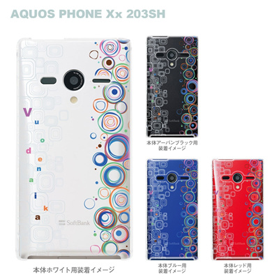 【AQUOS PHONEケース】【203SH】【Soft Bank】【カバー】【スマホケース】【クリアケース】【Vuodenaika】 21-203sh-ne0010caの画像