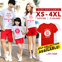 Majulah SG50 Family T-shirt [UNISEX COTTOON T-SHIRT] Up To 4XL Exclusively for SG50 Celebration! Majulah sg50