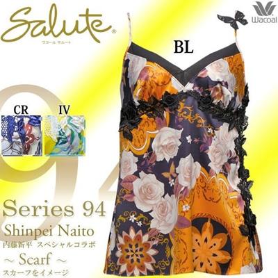 サルート Salute ワコール Wacoal キャミソール 94シリーズ スカーフ CTJ294の画像