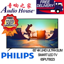 PHILIPS 65PUT6023 65INCH 4K ULTRA SLIM SMART LED TV ***3 YEARS PHILIPS TV***