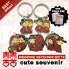 Wedding Gifts/Keychain/Wedding Cartoon Keychain/gifts/souvenir/small pouch