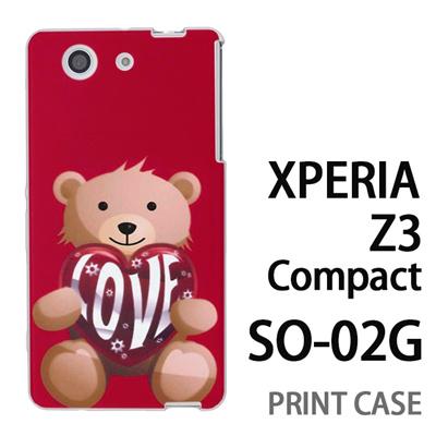 XPERIA Z3 Compact SO-02G 用『0113 愛を抱えるクマ 赤』特殊印刷ケース【 xperia z3 compact so-02g so02g SO02G xperiaz3 エクスペリア エクスペリアz3 コンパクト docomo ケース プリント カバー スマホケース スマホカバー】の画像