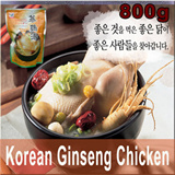[WHOLE SALE] SPECIAL DEAL!! 1 X KOREAN GINSENG CHICKEN SOUP/SAMGYETANG/800g Delivery Available!!