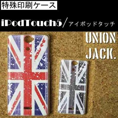 特殊印刷/iPodtouch5(第5世代)iPodtouch6(第6世代) 【アイポッドタッチ アイポッド ipod ハードケース カバー ケース】(USED ユニオン)CCC-023の画像