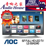 AOC - 50inch Full HD LED TV !!!3 years warranty!!! *** Free Philips Smart Hub *** By Audio House