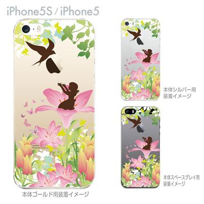 【iPhone5S】【iPhone5】【Clear Arts】【iPhone5sケース】【iPhone5ケース】【iPhone ケース】【クリア カバー】【スマホケース】【クリアケース】【ハードケース】【着せ替え】【イラスト】【クリアーアーツ】【親指姫】 08-ip5-ca0100ebの画像