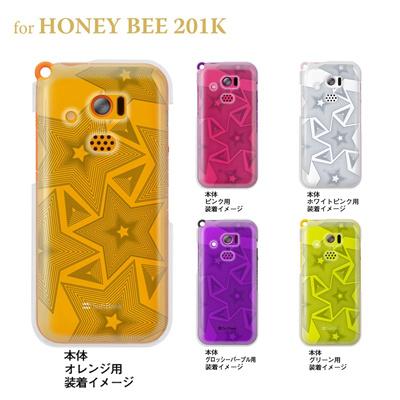 【HONEY BEE ケース】【201K】【Soft Bank】【カバー】【スマホケース】【クリアケース】【トランスペアレンツ】【ワイヤスター】 06-201k-ca0021mの画像