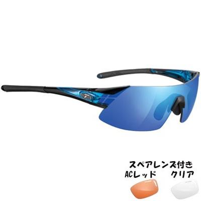 ティフォージ(Tifosi) ポディウム XC クリスタルブルーTF1070106122 【自転車 サイクリング ランニング アイウェア サングラス】の画像