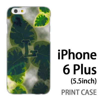 iPhone6 Plus (5.5インチ) 用『No1 L 葉っぱ』特殊印刷ケース【 iphone6 plus iphone アイフォン アイフォン6 プラス au docomo softbank Apple ケース プリント カバー スマホケース スマホカバー 】の画像
