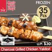 **BESTSELLER**[CS Tay] Charcoal Grilled Chicken Yakitori (35 Pcs)(Frozen)(Halal)