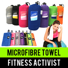 ⏰💪★★Premium Microfibre Towel★★Compact Sports Towel★★Carrier Bag★★Singapore Seller★★Fast Delivery★★