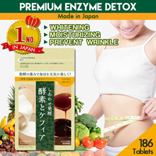 Premium Enzyme Detox/Nutritious super slim diet pills with multiple functions containing Probiotics Yeast  and Enzyme made in Japan/ Enzyme 186 tablets/ 1 month supply
