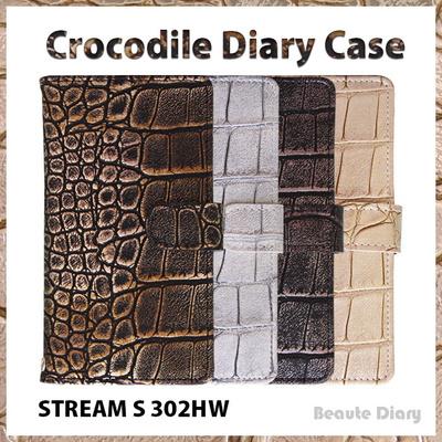【Crocodile Leather Diary Case 】AU Firefox OS FxOLGL25 手帳型 手帳 クロコダイル レザー ケース カバー ストラップホール付き カバー 手帳 ワイモバイルの画像