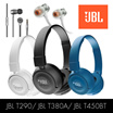 JBL Earphones - JBL T290 JBL T380A JBL T450BT - Available in many colours!