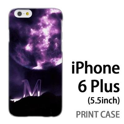 iPhone6 Plus (5.5インチ) 用『No1 M おおきな月』特殊印刷ケース【 iphone6 plus iphone アイフォン アイフォン6 プラス au docomo softbank Apple ケース プリント カバー スマホケース スマホカバー 】の画像